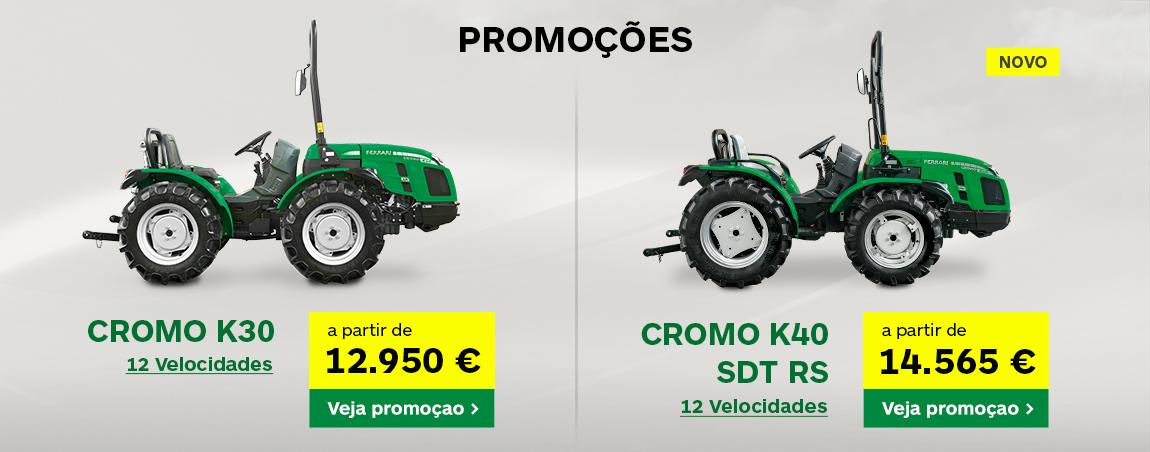 Promociones 2016